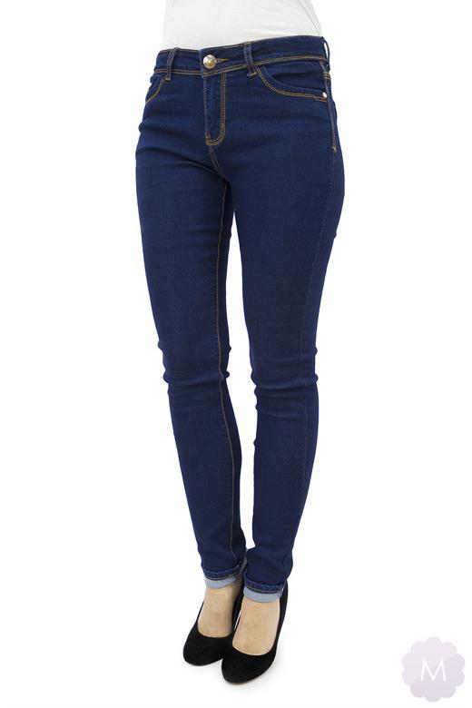 Elastyczne granatowe spodnie jeansowe rurki